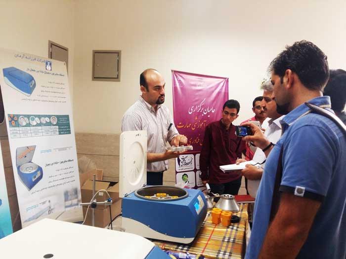 چهارمین دوره مهارت آزمایشگاهی کارشناسان شبکه آزمایشگاه های دانش آموزی فناوری نانو (توانا)